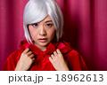 Akihabara(利用可能な用途と禁止事項を確認して下さい) 18962613