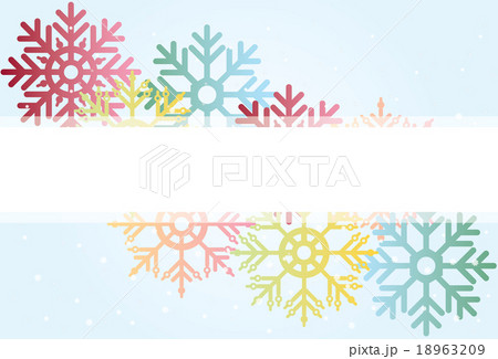 Cristmas and holiday background and textureのイラスト素材 [18963209] - PIXTA