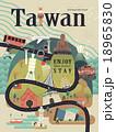 ベクトル 台湾 メモリアルホール 18965830