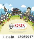 文化 ソウルタワー 韓国 18965947
