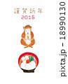 猿とおせちの年賀状 18990130