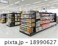 スーパーマーケット 18990627