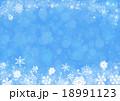 雪 結晶 背景のイラスト 18991123
