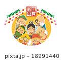 七福神【年賀状・シリーズ】 18991440