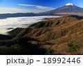 富士山と山中湖の雲海(石割山から) 18992446