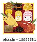 お節料理 キャラクター ベクターのイラスト 18992631