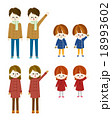 家族 人物 全身のイラスト 18993602