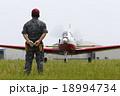 航空自衛官とT-7 18994734
