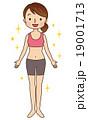 ダイエット 女性 健康的な身体 19001713