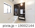 バスルーム 1坪サイズ 照明 19002144