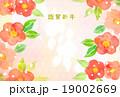 椿柄年賀状 19002669