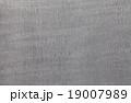 Grungy Dark Concrete Texture Wall 19007989