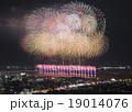 花火 19014076