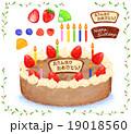 お誕生ケーキ 19018560