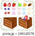 チョコケーキ 19018576