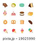 Dessert full color flat design vector icon.  19025990