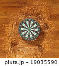 Darts 19035590