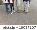 友達 歩く 散歩の写真 19037107