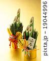門松 迎春 正月の写真 19044996
