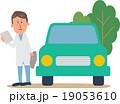 訪問診療する医師 19053610