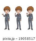 男の子 OKサイン ポイントのイラスト 19058517