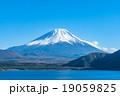 富士山【11月・本栖湖より撮影】 19059825