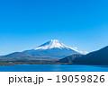 富士山 富士 冠雪の写真 19059826