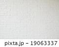 White Brick / 白レンガ 19063337