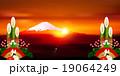 富士山 門松 日の出のイラスト 19064249