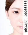 女性 顔 美容の写真 19066868
