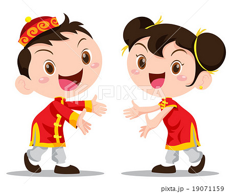 Vector Illustration Chinese Kidsのイラスト素材 19071159 Pixta