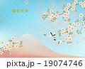 富士山と桜と鶴 新年のご挨拶 19074746