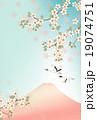富士山と桜と鶴 19074751