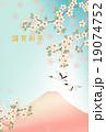 富士山と桜と鶴 新年のご挨拶 19074752