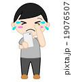 人物 スマホ 泣く 19076507