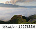 雲海 噴火 噴煙の写真 19078339