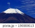 新雪の富士山 19080613