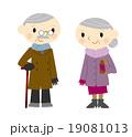 コートの老夫婦 19081013