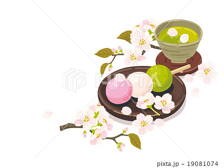 お花見だんご02のイラスト素材 19081074 Pixta