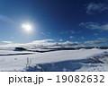 雪 富良野 雪景色の写真 19082632