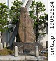 寂光寺にある第一世本因坊報恩塔 19082834