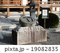 寂光寺の仏足石 19082835