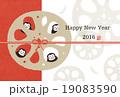年賀状2016年猿と蓮根(横) 19083590