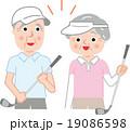 シニア ゴルフを楽しむ 趣味 19086598