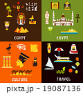 Egypt travel  and culture icons in flat style 19087136