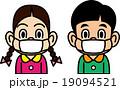 子供のマスク 19094521