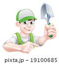 Cartoon Gardener Character Pointing 19100685