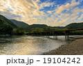 佐田沈下橋 19104242