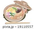 鍋焼きうどん うどん 煮込みうどんのイラスト 19110557