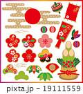 お正月 正月 門松のイラスト 19111559
